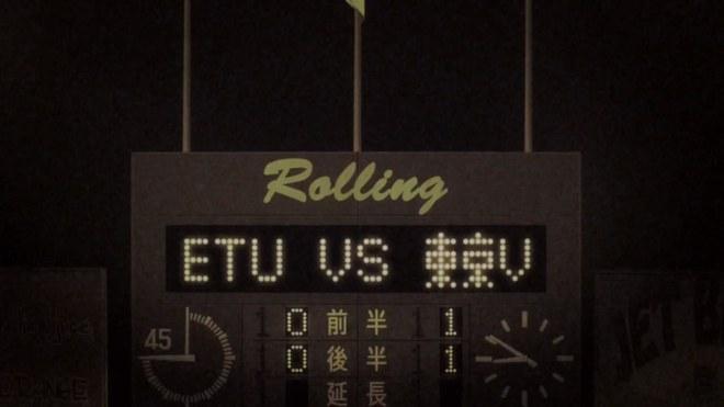A scoreboard which reads ETU 0 - 2 Tokyo Verdy