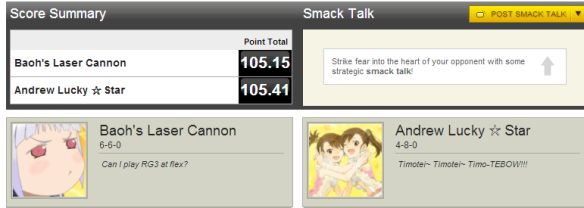 What greeted me Tuesday morning...also we use such weeb team names.