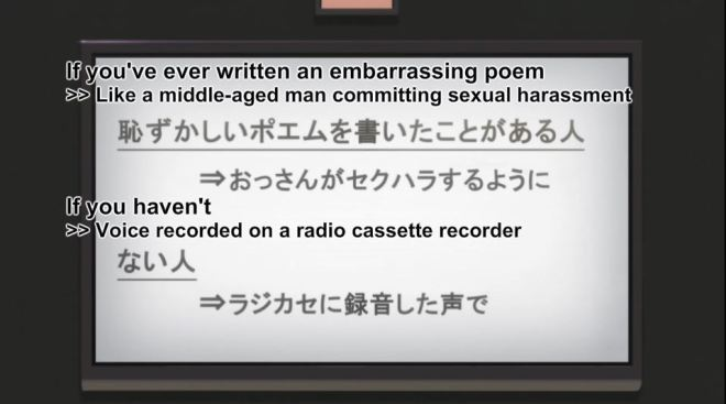 Yes, this is what that segment actually sounded like.